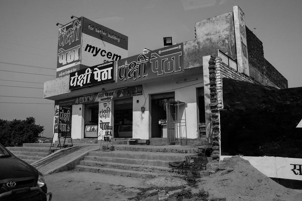 007-India.jpg